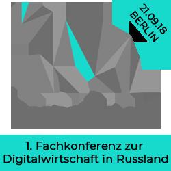 RUSummit 2018 | Fachkonferenz zur Russlandwirtschaft
